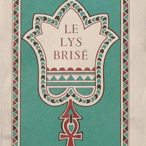 LE LYS BRISE'
