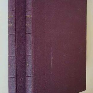 TEATRO DI SHAKESPEARE tradotto in prosa da Rusconi e Pasqualigo (volumi I e II)